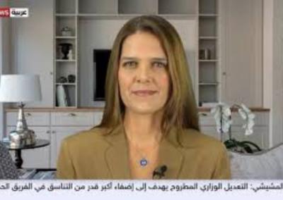 Sky News Arabia – Racial Equality Executive Orders