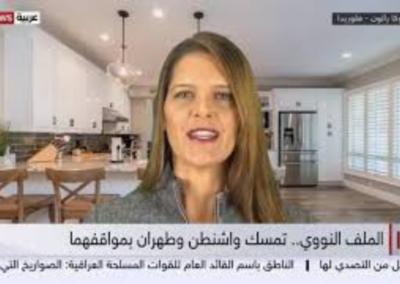 Sky News Arabia – Iran Policy with  عماد آبشناس