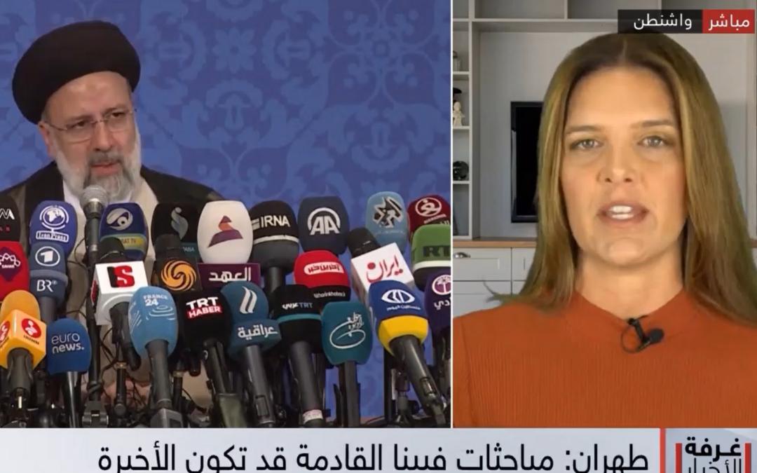 Sky News Arabia – Iran President Elect Raisi