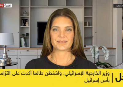 Sky News Arabia – Blinken Meeting with Israeli FM Lapid