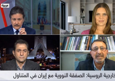 Sky News Arabia – Iran Time Running Out for Nuclear Deal