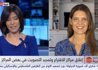 Sky News Arabia – Iran Presidential Election