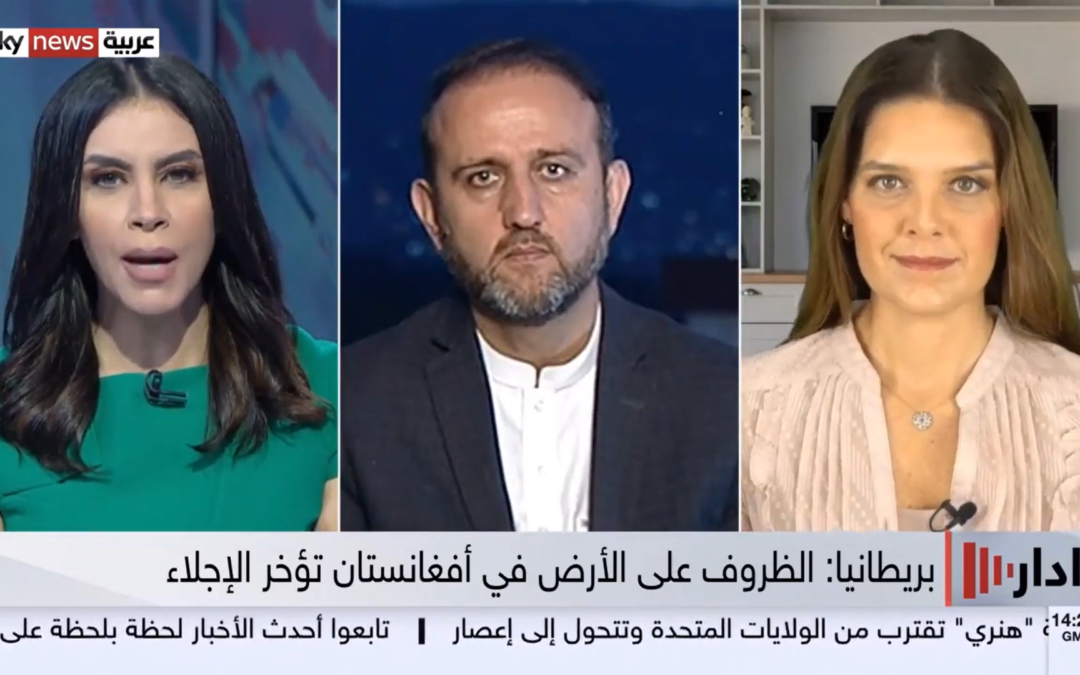 Sky News Arabia – US Evacuation at HKIA